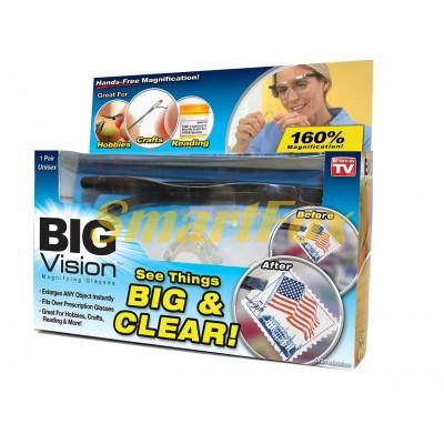 Увеличительные очки SL-BIG VISION