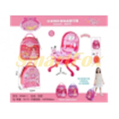 Детский чемоданчик Fasion Girh 31+pcs SN23