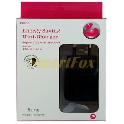 СЗУ USB SONY EP800