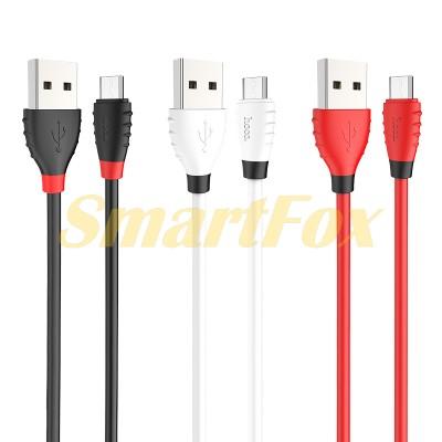 Кабель USB/TYPE-C HOCO X27 2.4A (1 м)