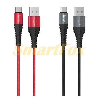 Кабель USB/TYPE-C HOCO X38 (1 м)