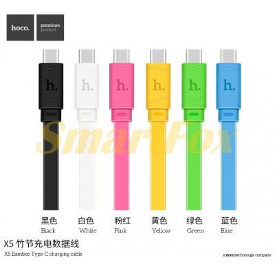 Кабель USB/TYPE-C HOCO X5 (1 м)
