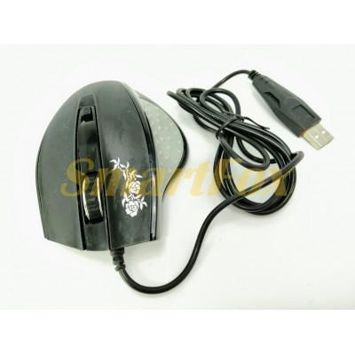 Мышь проводная G8