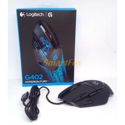 Мышь проводная игровая LOGITECH G402