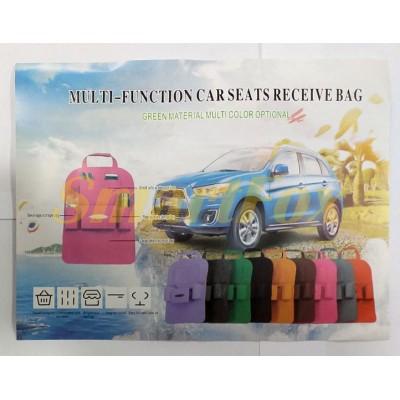 Автомобильный карман органайзер D-64