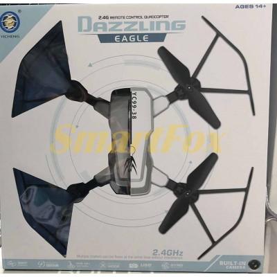 Квадрокоптер 99-38W