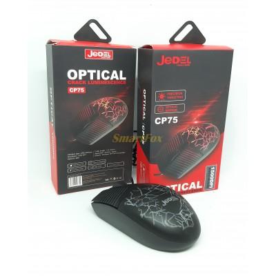 Мышь проводная игровая JEDEL CP75