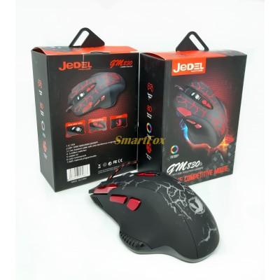 Мышь проводная USB JEDEL GM830 игровая с подсветкой 3200dpi