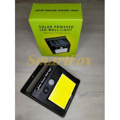 Светильник SOLAR с датчиком движения (48 диодов)