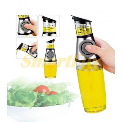 Диспенсер-бутылка для масла с дозатором Prees&Measure 500мл