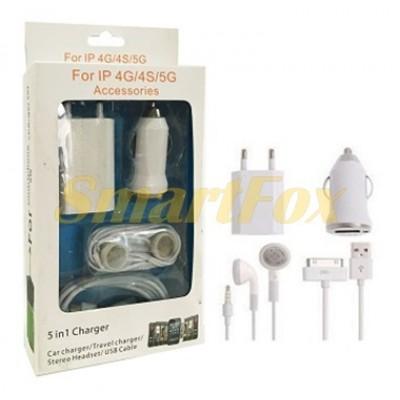 ЗУ универсальное 4в1 СЗУ USB 1A/0,7A+АЗУ+3,5mm наушники+дата-кабель+аудиокабель для IPHONE 3/4