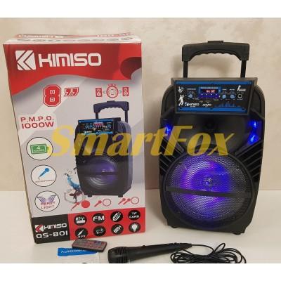 Портативная колонка Bluetooth в виде чемодана KIMISO QS-801 (8`BASS+1MIC)