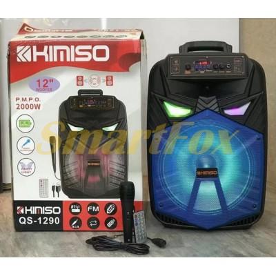 Портативная колонка Bluetooth в виде чемодана KIMISO QS-1290 (12`BASS)