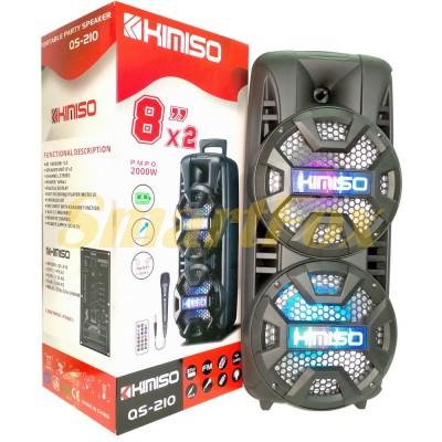 Портативная колонка Bluetooth в виде чемодана KIMISO QS-210 (8*2`BASS)