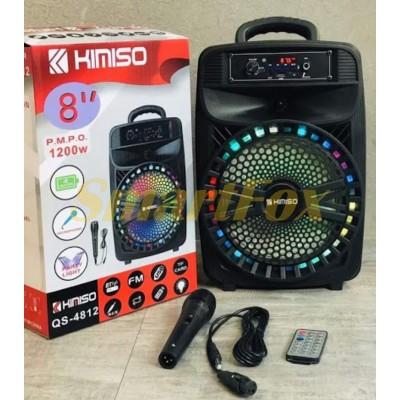 Портативная колонка Bluetooth в виде чемодана KIMISO QS-4812 (8`BASS)