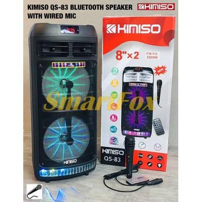 Портативная колонка Bluetooth в виде чемодана KIMISO QS-83 (8*2`BASS)