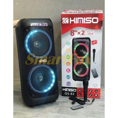 Портативная колонка Bluetooth в виде чемодана KIMISO QS-82 (8*2`BASS)