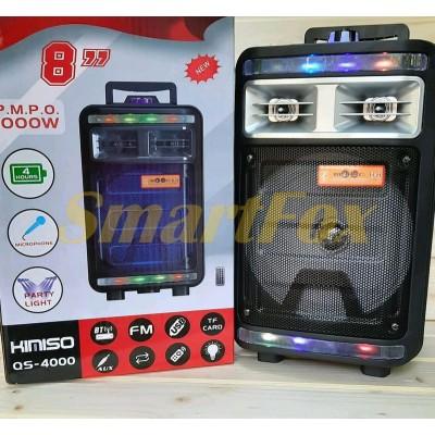 Портативная колонка Bluetooth в виде чемодана KIMISO QS-4000 (8`BASS)