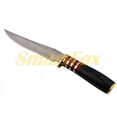 Нож AM-37 (26см)