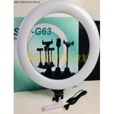 Лампа LED для селфи кольцевая светодиодная SLP-G63