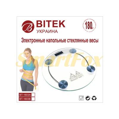 Весы напольные BITEK YZ-1603A стеклянные круглые