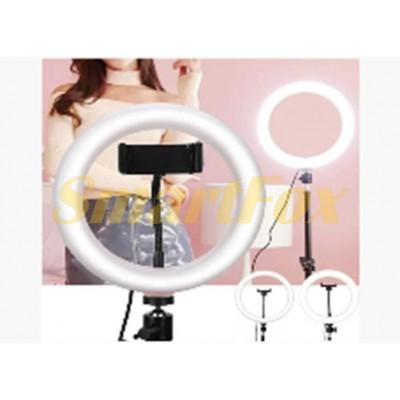 Лампа LED кольцевая LC-330 33 см + штатив