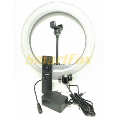 Лампа LED кольцевая YQ320 30 см + штатив и пульт