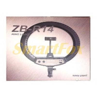 Лампа LED кольцевая ZB-R14 35 см + штатив