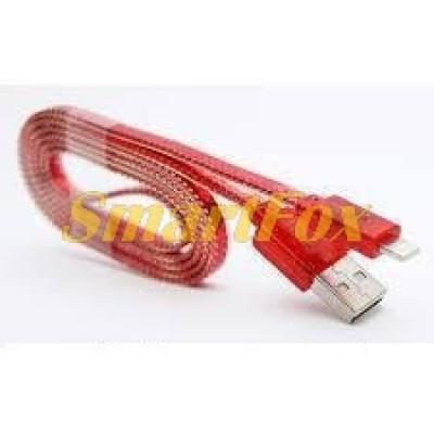 Кабель USB/Lightning ароматный (без упаковки) i-809