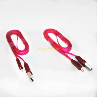 Кабель USB/Lightning ароматный i-808