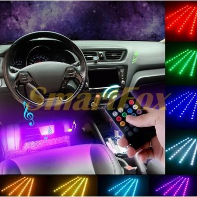 Подсветка салона светодиодная RGB 48 LED