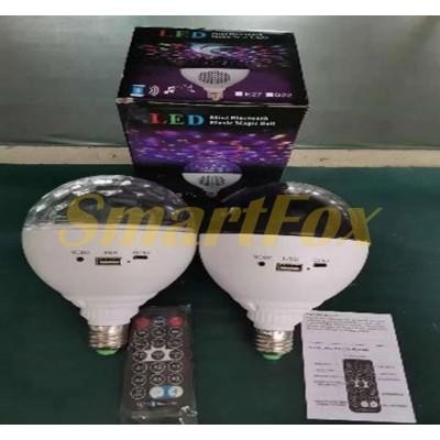 Лампа-проектор светодиодная 2068