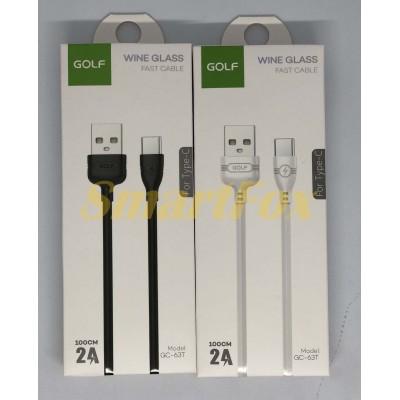 Кабель USB/TYPE-C GOLF GC-63T (1 м)