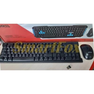 Клавиатура + мышь беспроводные JEDEL WS880