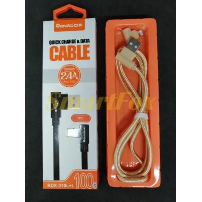 Кабель USB/IPHONE 5 REDDAX RDX-310 L+L круглый тканевый GOLD (1 м)