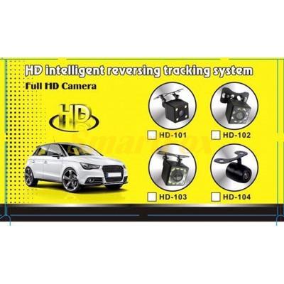 Камера заднего вида FullHD HD-104