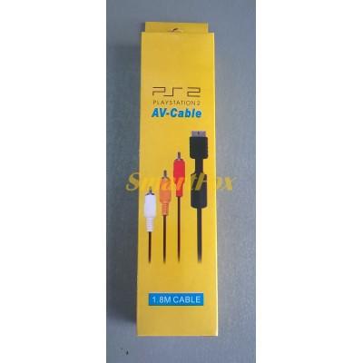 Кабель видео 3RCA/PS2 (фирменный)