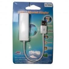 Адаптер USB/LAN с кабелем