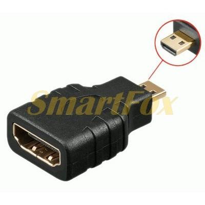 Адаптер HDMI F/micro HDMI M
