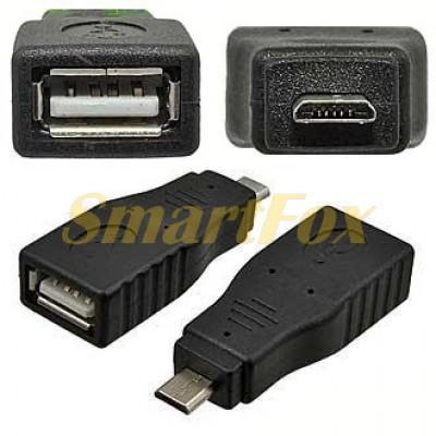 Адаптер USB AF/micro M (70776)