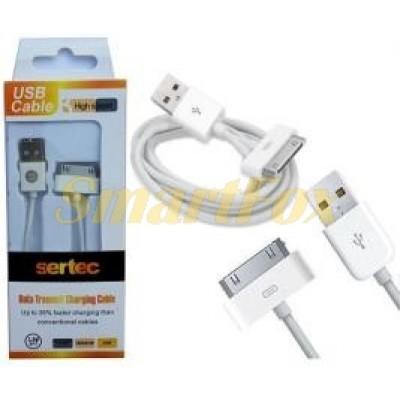 Кабель USB/IPHONE 4 (73823)