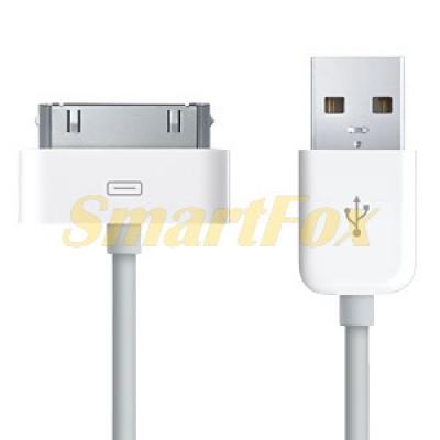 Кабель USB/IPHONE 4 (70794)
