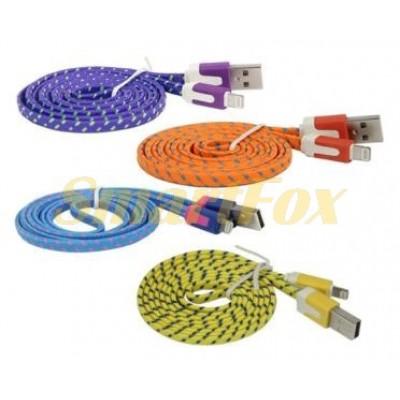 Кабель USB/IPHONE 5 в тканевой оплетке (2 м)