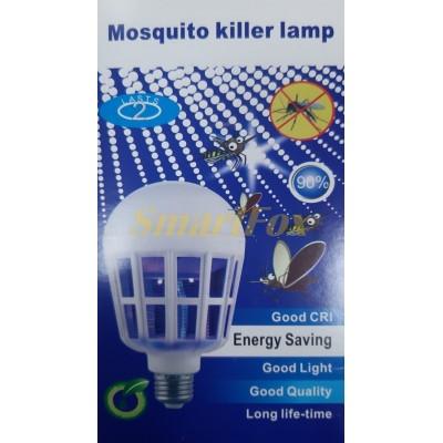 Лампа от комаров светодиодная Mosquito Killer Lamp BL-9W