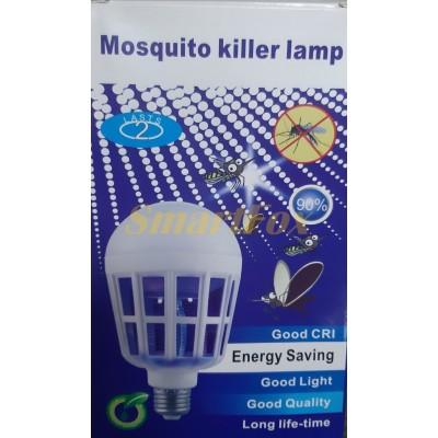 Лампа от комаров светодиодная Mosquito Killer Lamp BL-15W