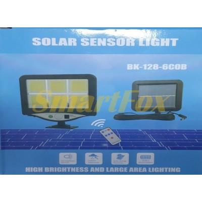 Светильник уличный BK-128-8COB Solar с датчиком движения на солнечной батарее SLR
