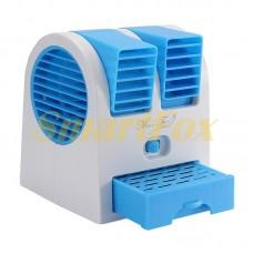 Вентилятор настольный двухпотоковый HB-168