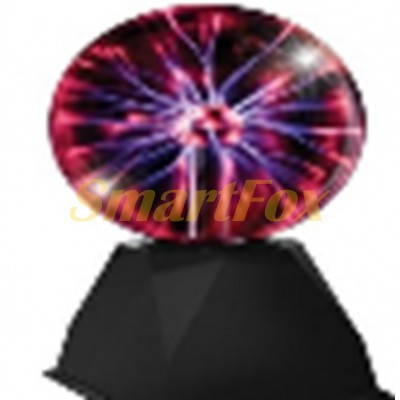 Плазменный шар молния Plazma Light (диаметр 12,5 см/5