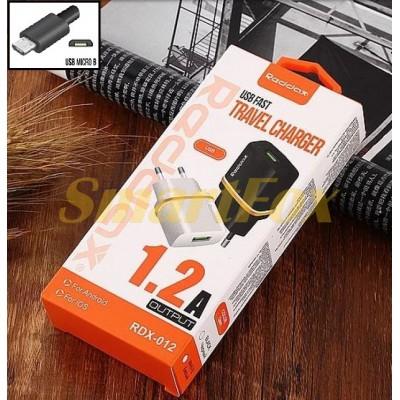 СЗУ USB 1,2A REDDAX RDX-012 с microUSB WHITE