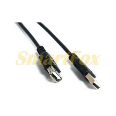 Кабель USB AM/AF (0,3 м)